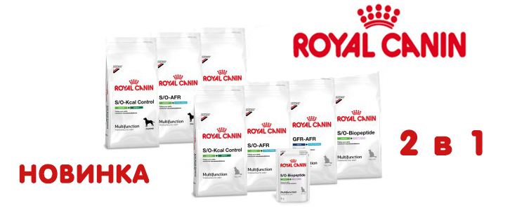 ROYAL CANIN Multifunction